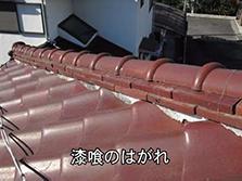 repair_image05